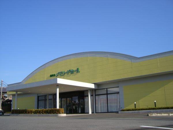 高崎北メモリードホール