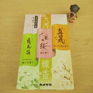 柚子あんず桜の香りの線香セット