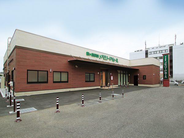 鶴ヶ島駅前メモリードホール